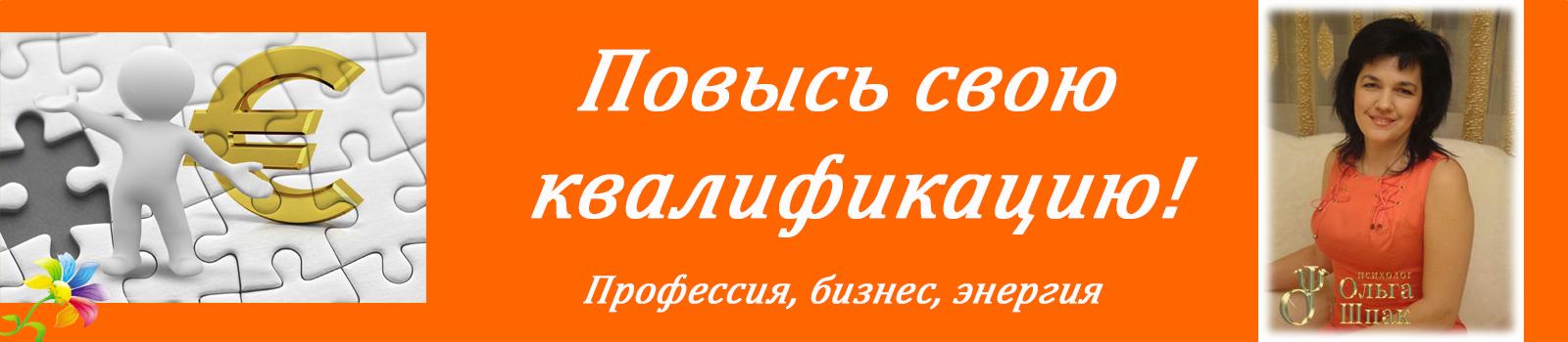 2 - оранжевый1