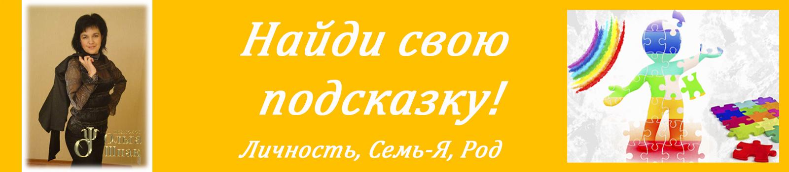3 - желтый