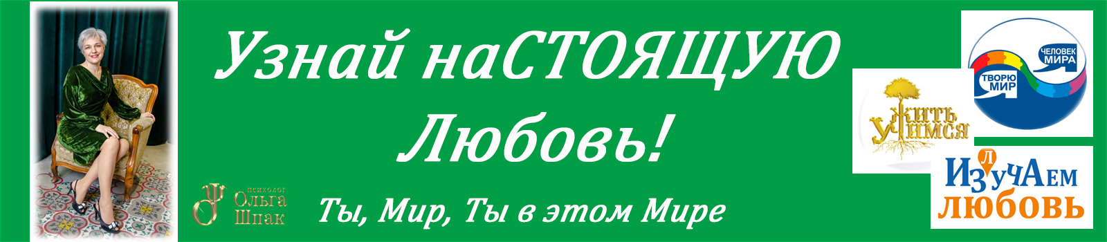 4 - зеленый