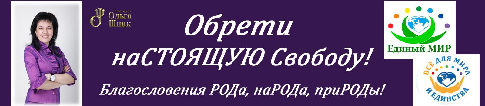 7 - фиолетовый